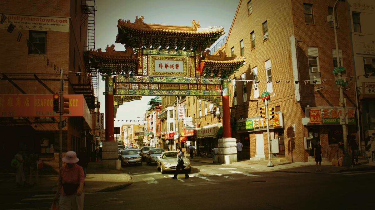 PhillyChinaTown